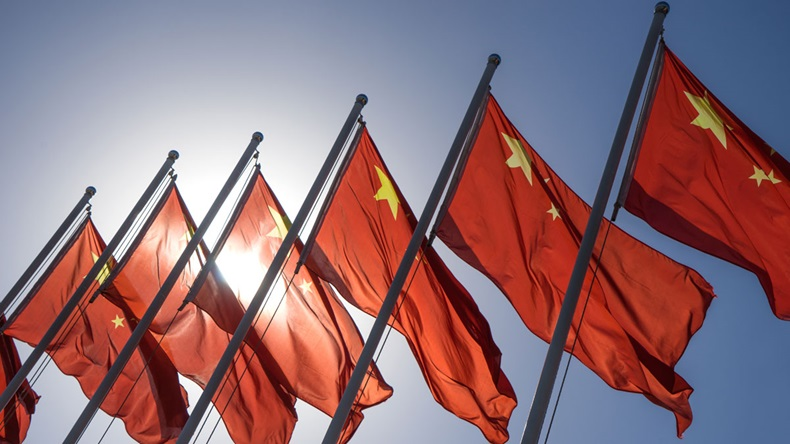 China overhauls regulatory bodies